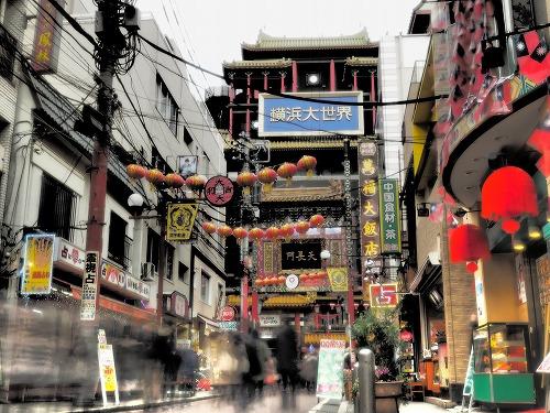 私の作品 横浜中華街