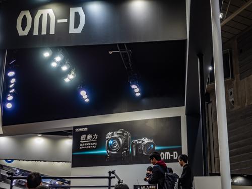 オリンパス OM-D E-M1X