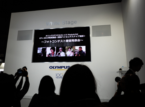 PhotoArtist撮影講座の表彰