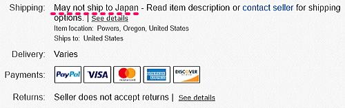 日本に輸入できないの表示